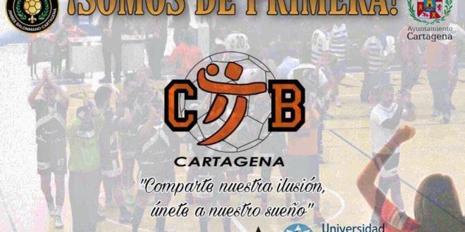 Cartagena asciende a primera nacional